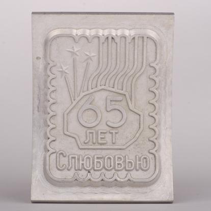 прямоугольное - 24